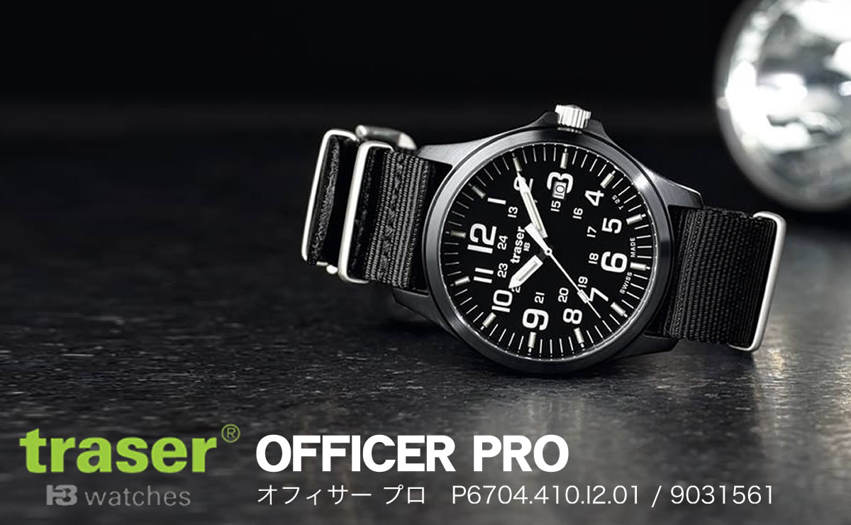 traser Officer Pro P6704.410.I2.01 / 9031552