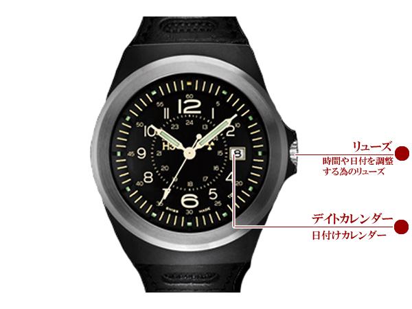 TRASERパイロットシルバー腕時計 詳細