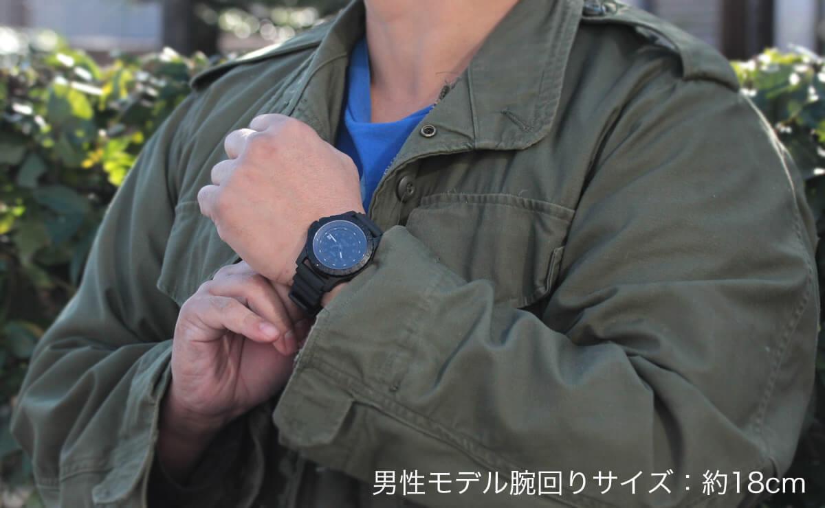 着用イメージ 着用モデル腕回り18cm9031565