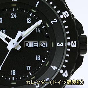 H3シリーズ タイプ6 MIL-G カレンダードイツ語