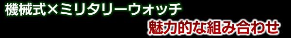 トレーサーp6600 オートマティックプロ P6600.9A8.13.01