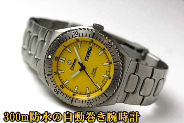 チュチマ 自動巻き 腕時計