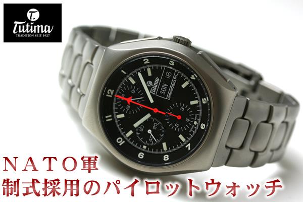 チュチマの自動巻き 腕時計 パイロットウォッチ