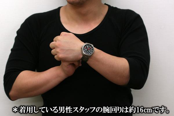 チュチマ腕時計
