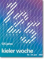 ドイツの名門ブランド