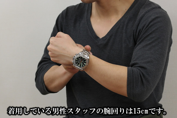 USAGENCY腕時計 正美堂 男性スタッフ着用全体画像