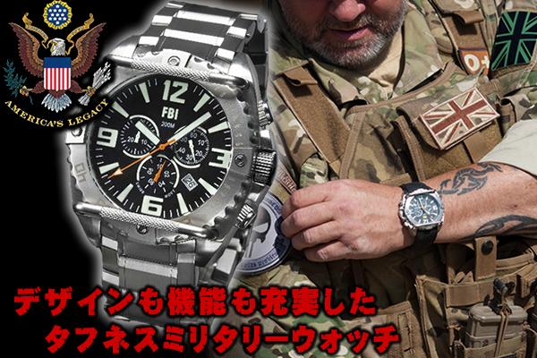 USAGENCY Watch FBI 腕時計 クロノグラフ