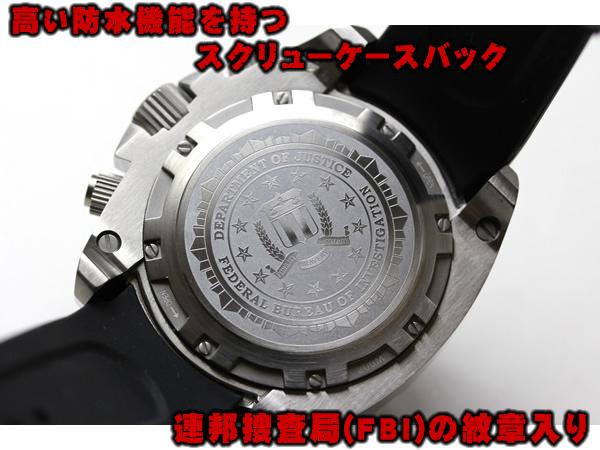 USAGENCY 腕時計 裏蓋