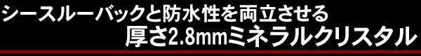 VICTORINOX ビクトリノックス ダイブマスター500 自動巻き シースルーバック