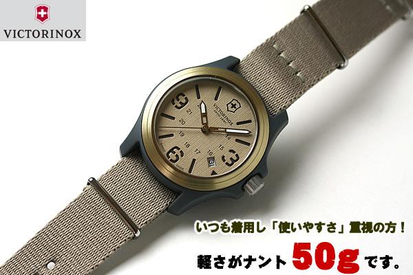 ビクトリノックス 腕時計