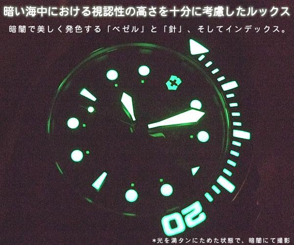 ビクトリノックス ダイブマスター500 ブラウン