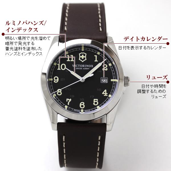 腕時計 ビクトリノックス インファントリー 241563 詳細