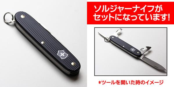 VICTORINOX ビクトリノックス 腕時計 オフィサーシリーズ付属のナイフ