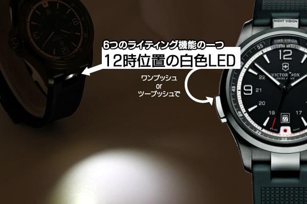 白色LED 腕時計