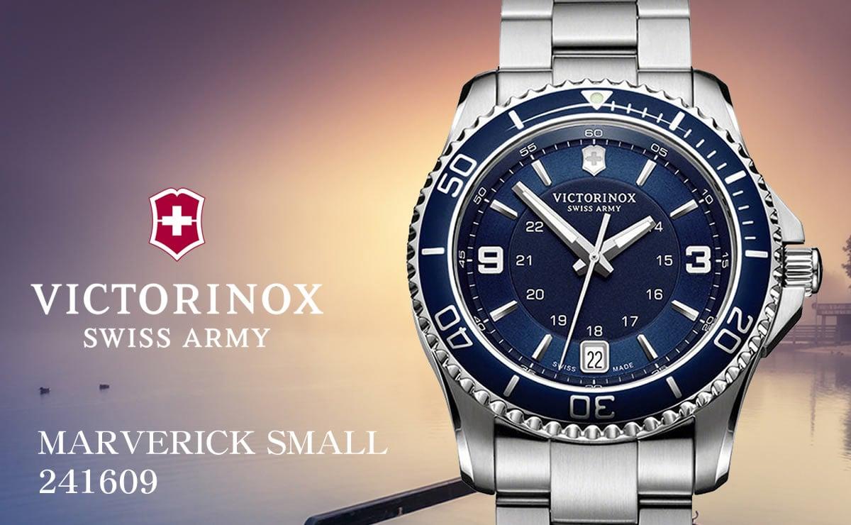 Victorinox(ビクトリノックス)マーベリック スモール 241609