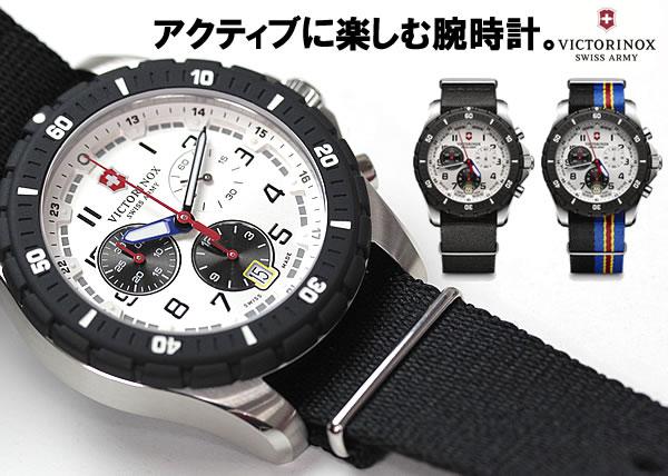 NATOベルトつき ビクトリノックス腕時計