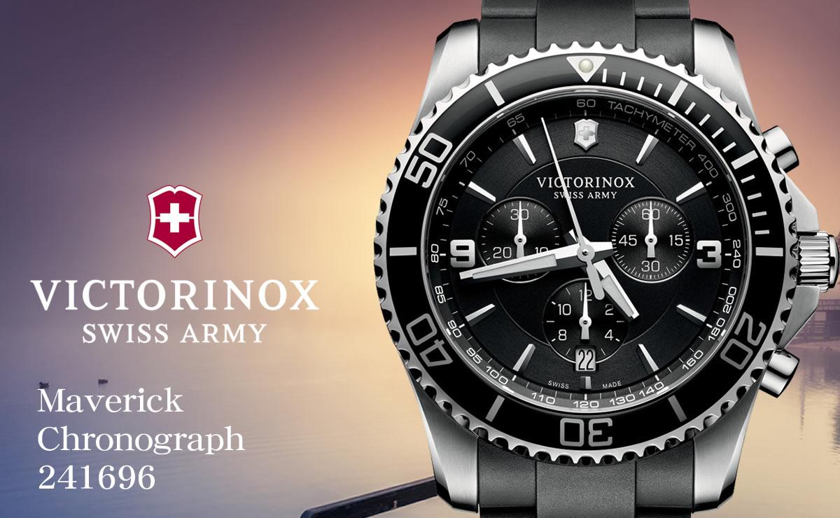 Victorinox(ビクトリノックス)マーベリック クロノグラフ 241696