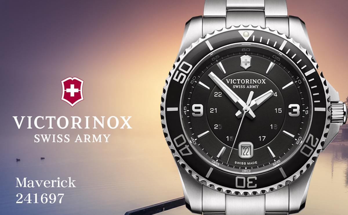 Victorinox(ビクトリノックス)マーベリック 241697