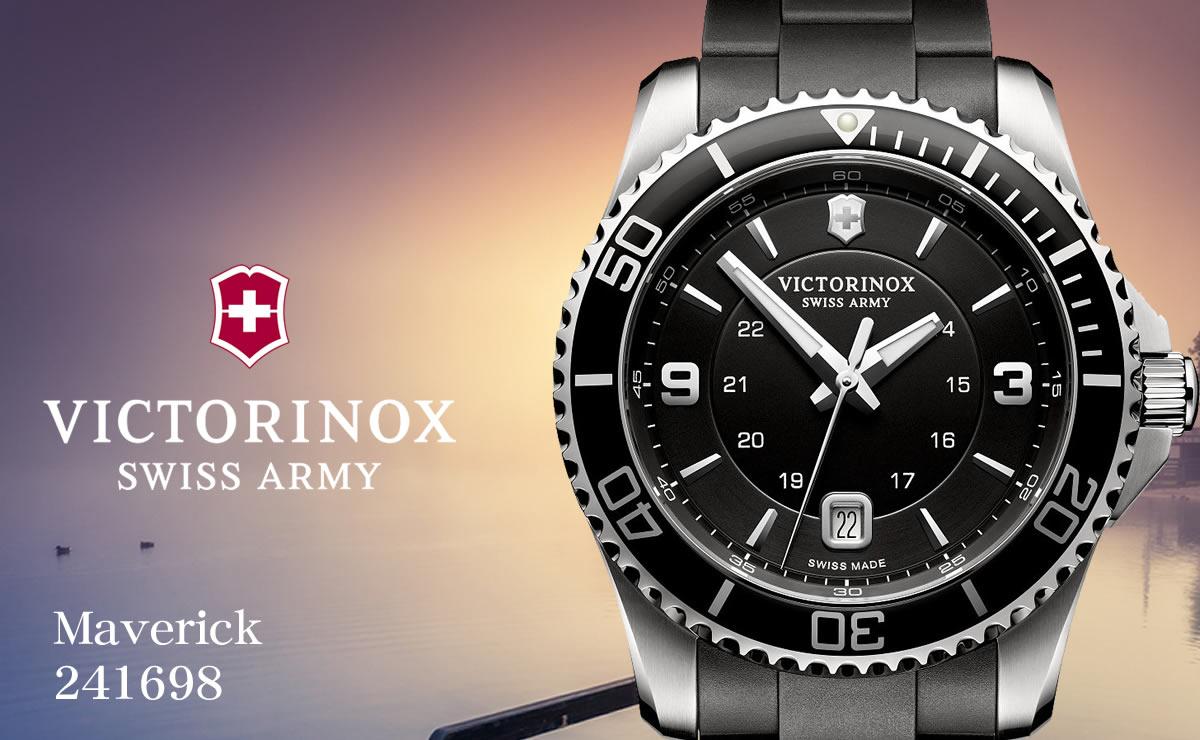 Victorinox(ビクトリノックス)マーベリック 241698