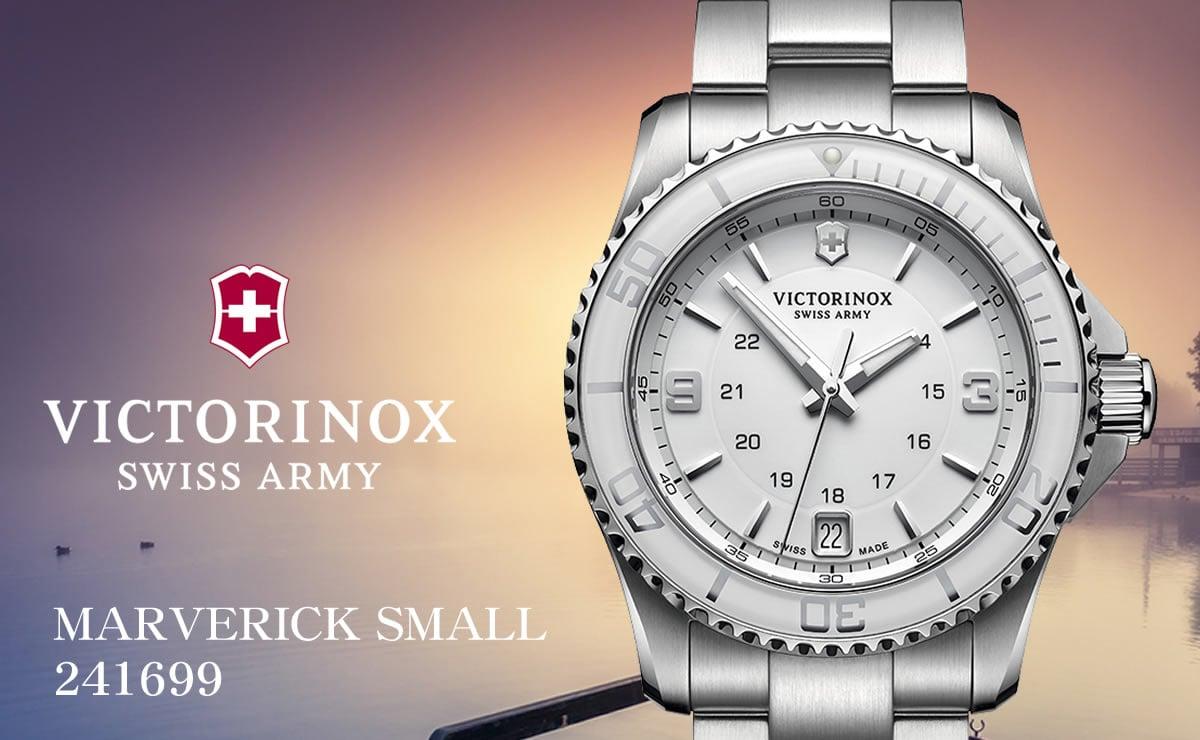 Victorinox(ビクトリノックス)マーベリック スモール 241699