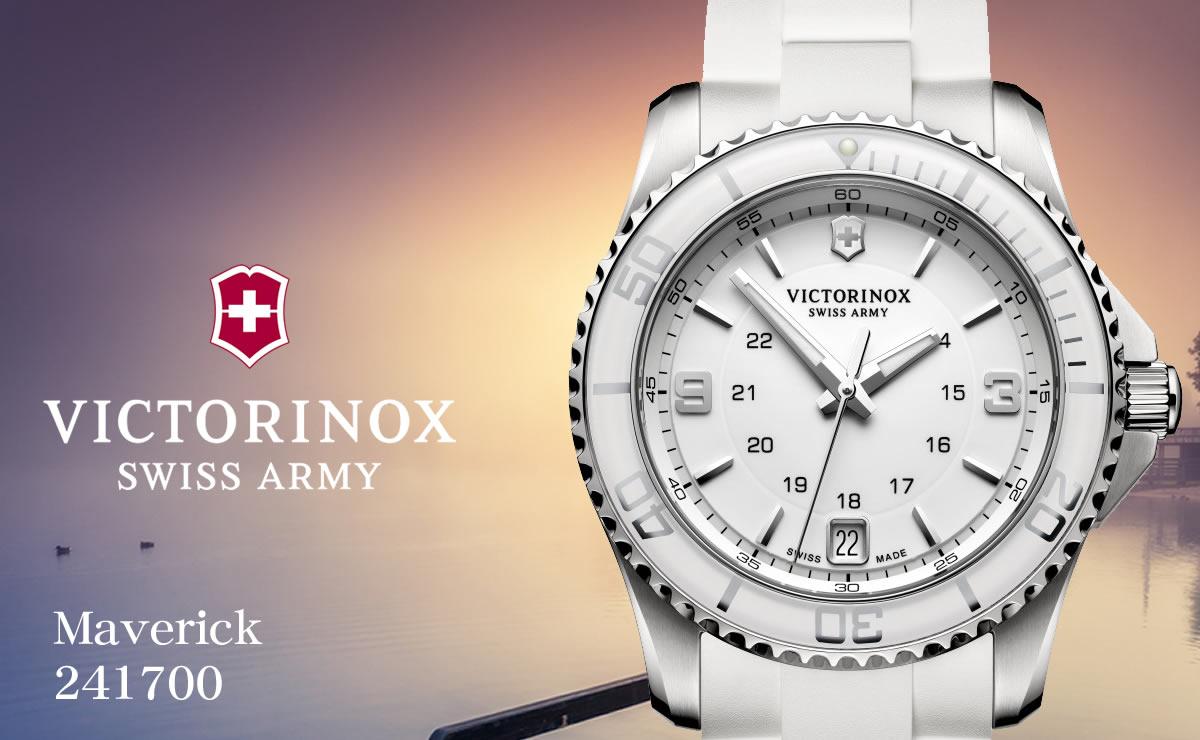Victorinox(ビクトリノックス)マーベリック 241700