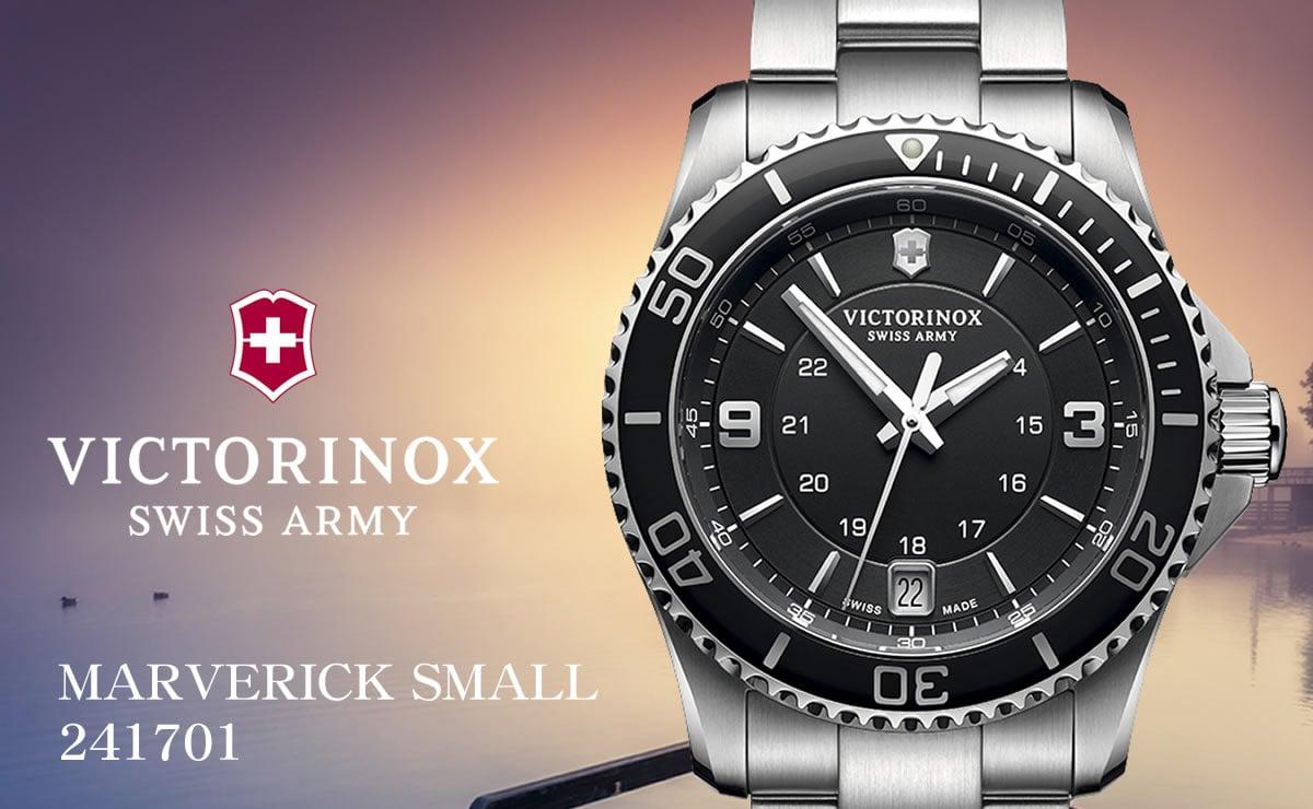 Victorinox(ビクトリノックス)マーベリック スモール 241701