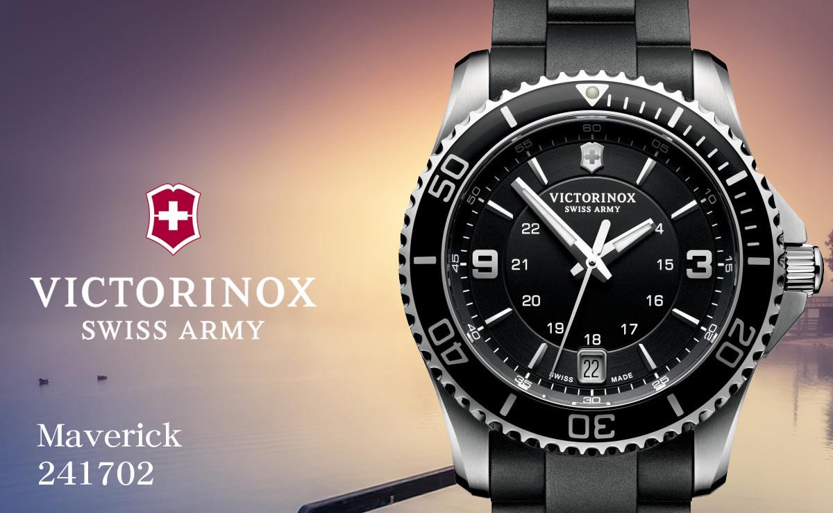 Victorinox(ビクトリノックス)マーベリック 241702