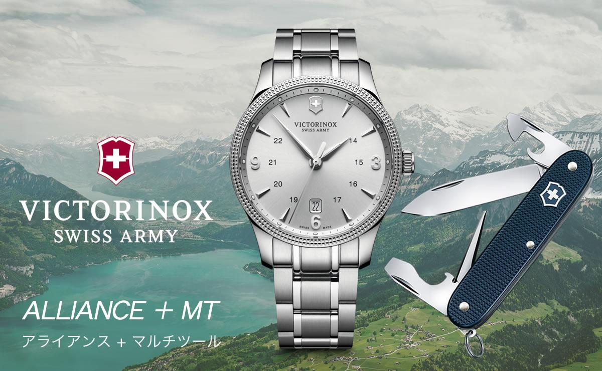 Victorinox(ビクトリノックス)アライアンス 241712.1