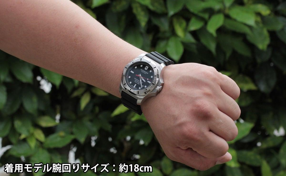 着用モデル腕回りサイズ:約18cm 241733