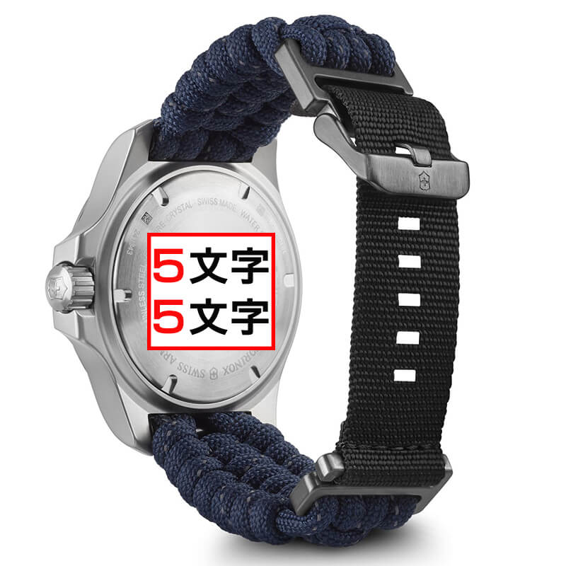 時計の裏ぶたに文字入れ刻印が可能