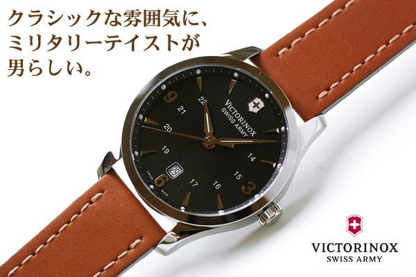 VICTORINOX SWISSARMY v241475