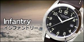 Infantry(インファントリー)