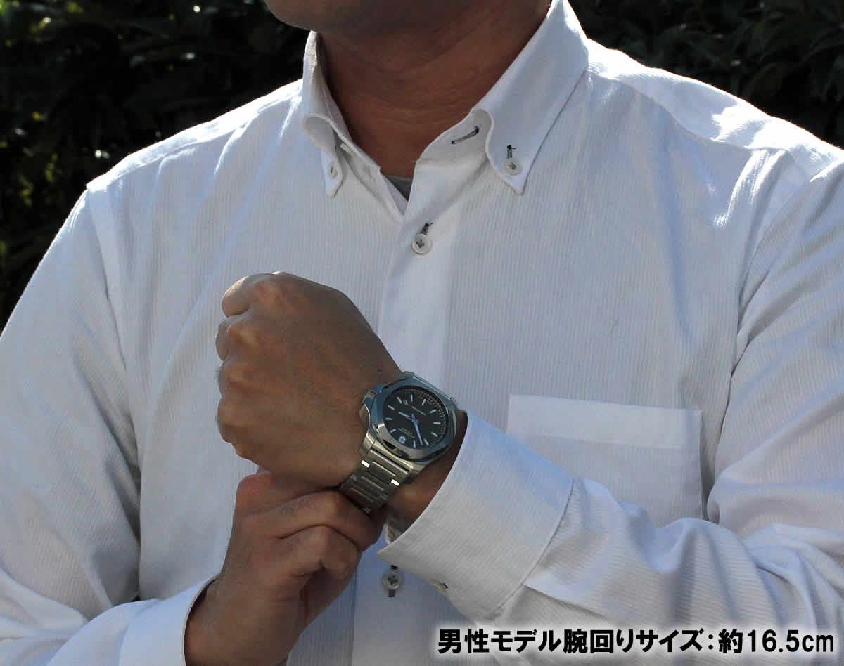 正美堂時計店男性モデル着用イメージ