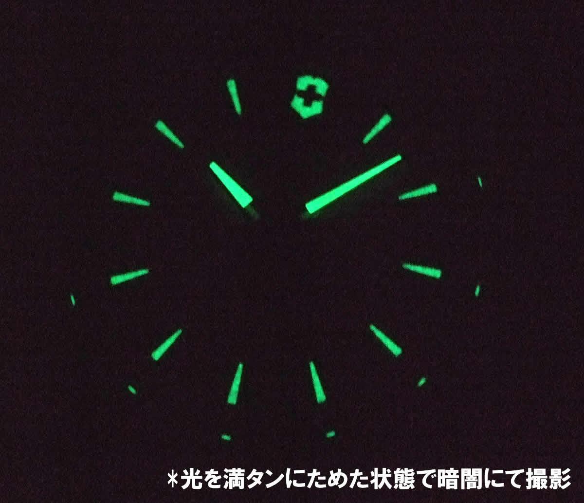 畜光 時計