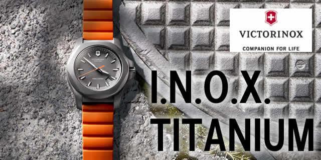 ビクトリノックス スイスアーミー イノックス チタニウム