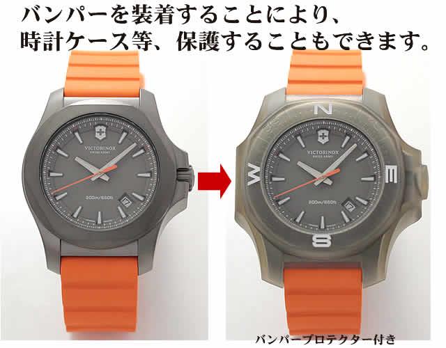 ビクトリノックス時計 バンパー付き
