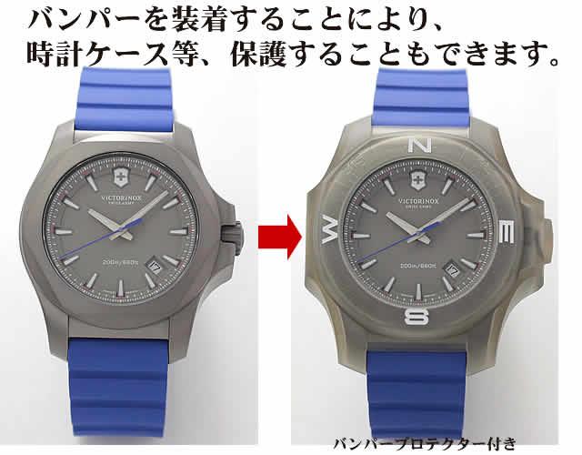 バンパー付き VICTORIX腕時計