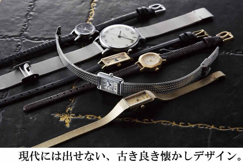 アンティーク風腕時計