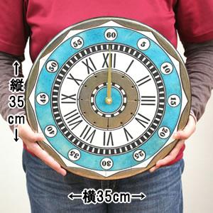 Antonio Zaccarellaアントニオ・ザッカレラ 掛け時計 ザッカレラZ135【zc135004】 ブルー  サイズ