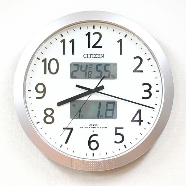 CITIZEN シチズン 電波掛け時計 プログラムカレンダー404【4fn404019】