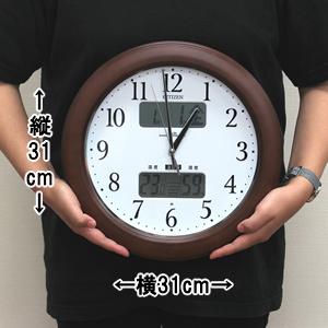 CITIZEN シチズン電波掛け時計 インフォームナビW【4fy619-006】 サイズ