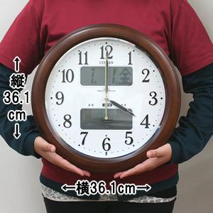 CITIZEN シチズン電波掛け時計 インフォームナビEX【4fy620-006】 サイズ