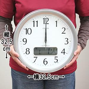 CITIZEN シチズン 電波掛け時計 ネムリーナカレンダーM02【4FYA02-019】 サイズ