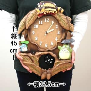 となりのトトロキャラクター掛け時計 トトロM837N【4MJ837MN06】 サイズ