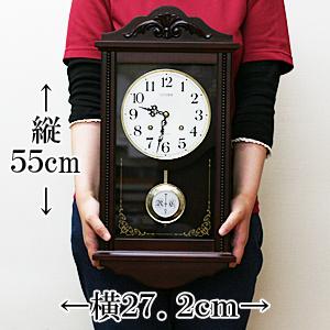 CITIZEN/シチズン 報時付きクオーツ掛け時計 アタシュマンR【4MJA01RH06】 サイズ