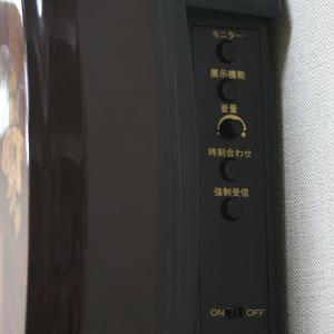 SmallWorld 高音質電波からくり掛け時計 スモールワールドディスプリーズF【4MN472RB06】 操作部分