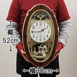 シチズン 電波掛け時計 スモールワールドM483 【4MN483RH23】  サイズ