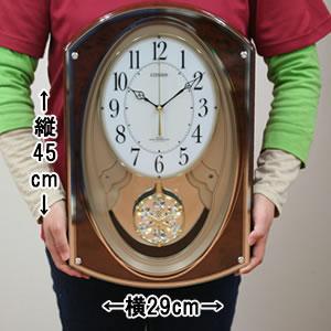 シチズン 電波掛け時計 スモールワールドポラールG 【4MN506RH23】 サイズ