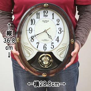 シチズン 電波掛け時計 スモールワールドマリール 【4MN508RH06】 サイズ
