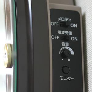 シチズン 電波掛け時計 スモールワールドマリール 【4MN508RH06】  側面 操作部分